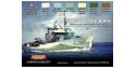 Lifecolor set de peintures cs34 Royal Navy WWII set II