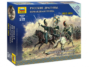 Zvezda maquette personages 6817 Dragons Russes 1/72
