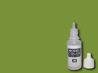 Vallejo Peinture Acrylique Model Color 70857 Vert olive doré 17ml