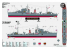 MASTER CRAFT maquette bateau 002961 HMS IMPULSIVE D-11 1/500