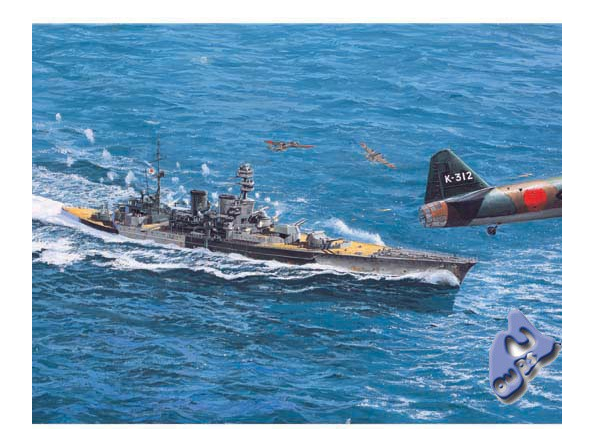 "TRUMPETER maquette bateau 05763 HMS ""REPULSE"" 1/700"