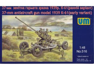 UM Unimodels maquettes militaire 516 CANON ANTI-AERIEN SOVIETIQUE De 37mm Model 1939 K-61 (Early) 1/48