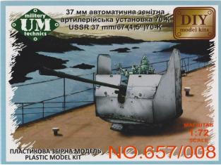 UM Unimodels maquettes bateau 657-008 CANON De 37mm /67 - 1.5 70-K SOVIETIQUE 1/72