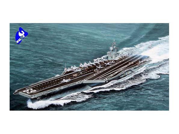 """Trumpeter maquette bateau 05753 USS """"DWIGHT D. EINSENHOWER"""" 1/70"""