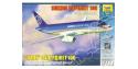 Zvezda maquette avion 7009 Sukhoi Superjet 100 1/144