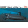Fine Molds maquettes sous marin FS3 A-TARGET TYPE A Sydney Bay 1/72