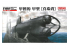 """Fine Molds maquettes sous marin FS2 A-TARGET Type A """"Pearl Harbor"""" 1/72"""