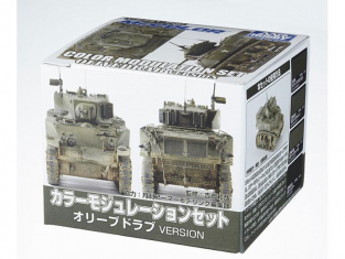Mr Hobby CS581 MR.COLOR couleur de MODULATION SET ALLEMAND version Olive drab