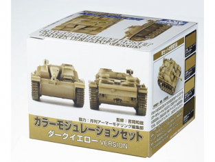 Mr Hobby CS582 MR.COLOR couleur de MODULATION SET ALLEMAND version Desert Dark yellow