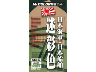 Mr Hobby CS642 MR.COLOR couleur de camouflage de navires de l'armée Japonaise impériale