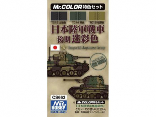 Mr Hobby CS663 MR.COLOR couleur de camouflage de char japonais version late