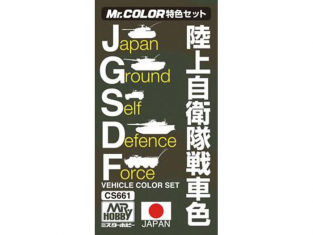 Mr Hobby CS661 MR.COLOR couleur de camouflage de char J.G.S.D.F