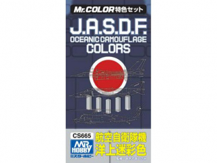 Mr Hobby CS665 MR.COLOR J.A.S.D.F. OCEANIC CAMOUFLAGE
