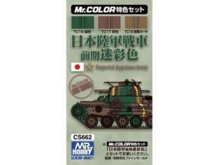 Mr Hobby CS662 MR.COLOR couleur de char de l'amée Japonaise early