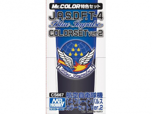 Mr Hobby CS667 MR.COLOR BLUE IMPULSE COLOR SET VER.2
