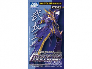 Mr Hobby CS512 MR.COLOR MECHANICAL COLOR SET VER.BLUE