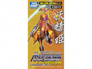 Mr Hobby CS513 MR.COLOR MECHANICAL COLOR SET VER.YELLOW