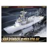 ACADEMY maquettes bateau 14106 USS REUBEN JAMES FF-G57 Special edition 1/350