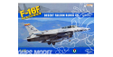 Kinetic maquette avion K48008 F-16F Block 60 Desert Falcon 1/48
