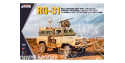 Kinetic maquette militaire K61010 RG-31 MK3 Canadian Army 1/35