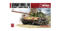 Modelcollect maquette militaire 72039 Char lourd E-100 Ausf. B Allemand WWII 1/72