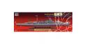 Hasegawa maquette bateau 43169 Croiseur lourd Japonnais Kinugasa coque complete 1/700