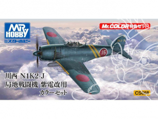 peinture Mr Hobby cs668 WWII KAWANISHI N1K2-J COLOR SET