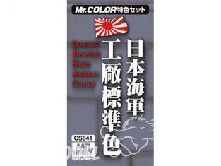 Mr Hobby cs641 MR.COLOR IMPERIAL JAPANESE NAVAL ARSENAL COLORS