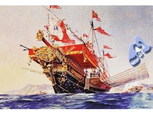 Heller maquette bateau 80898 LA REALE DE FRANCE 1/75