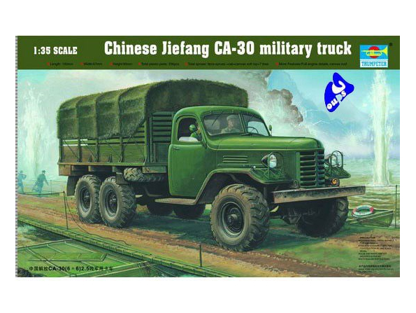 Trumpeter maquette militaire 01002 CAMION CHINOIS JIE FANG CA-30