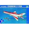 Trumpeter maquette avion 02217 F-7 EB ARMEE DE L&39AIR CHINOISE 1/