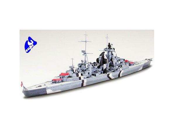 TAMIYA maquette bateau 31805 Prinz Eugen Ger Heavy Cruiser 1/700