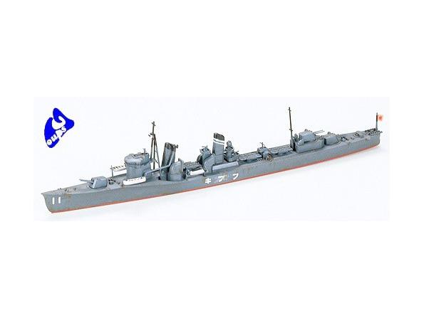 TAMIYA maquette bateau 31401 Fubuki Destroyer 1/700