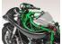 Tamiya maquette moto 14131 Kawasaki Ninja H2R 1/12