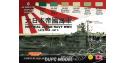 Lifecolor set de peintures cs37 Imperial Japan Navy WWII set II