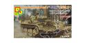 Classy Hobby maquette militaire 16003 Panzerkampfwagen II Ausf.L Luchs (Sd.Kfz.123) 1/16