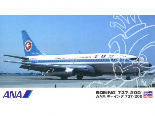 HASEGAWA maquette avion 10675 ANA Boeing 737-200 Mohican/Triton Combo Limited Edition 1/200